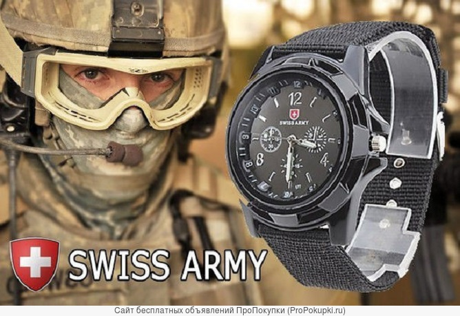 Швейцарские часы армейские