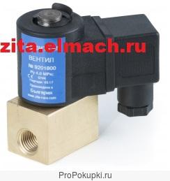 Клапан 9201800 для газовых и дизельных горелок тип ГБЖ