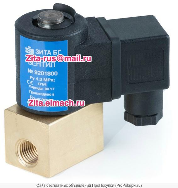 Клапаны электромагнитные для газовых и дизельных горелок 9201800