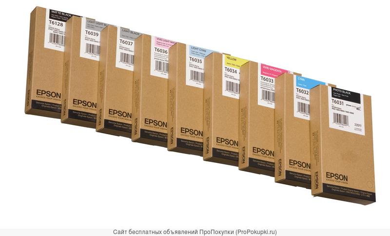 Оригинальные картриджи Epson, Canon, HP, Brother. Опт, розница
