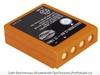 Аккумуляторная батарея HBC-Radiomatic BA 225030