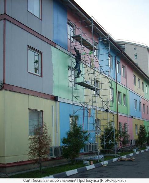 Покраска домов И фасадов