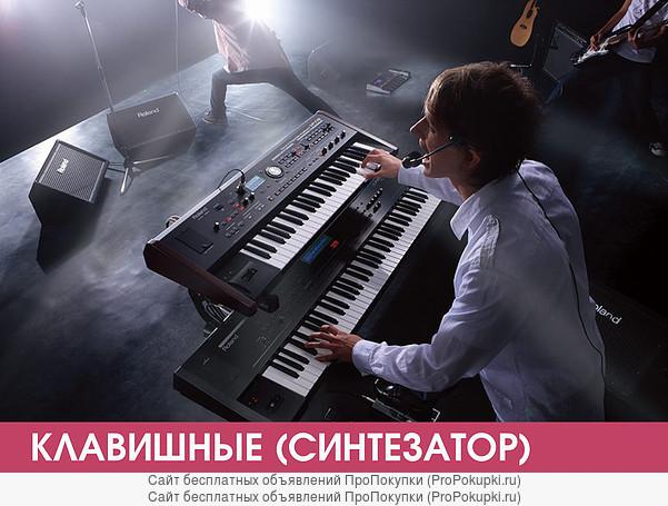 Живая муыка,клавишник с аппаратурой
