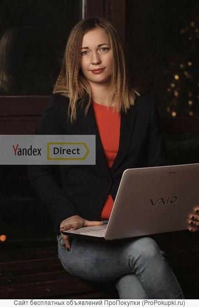 Настройка контекстной рекламы в Яндекс.Директ/РСЯ