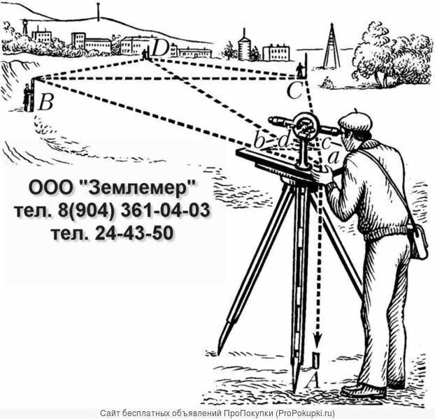 Вынос границ. Межевание. Технический план. Проект коммуникаций