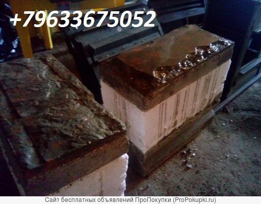 Бизнес по произв.4х.сл.теплоблоков и строймат.под мрамор из бетона