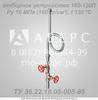 Отборное устройство давления 160-120П