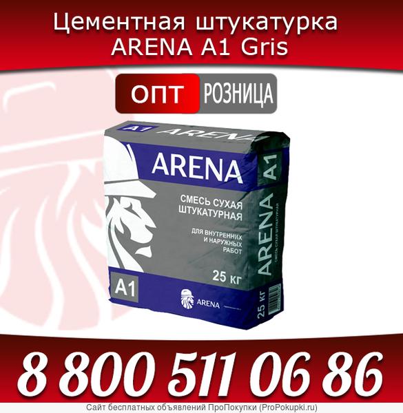 Цементная штукатурка ARENA A1 Gris