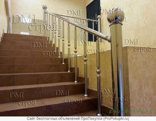 лестницы перила поручни оградки велопарковки отбойники