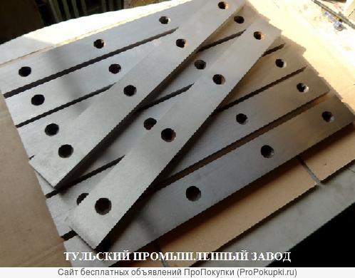 Заводские ножи гильотинные, ножи дробилок, ножи для пресс ножниц