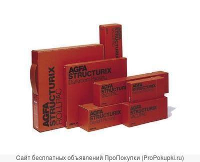 Куплю продам рентгеновскую пленку Agfa F-8, D-7,Kodak Hs-800, AA-400