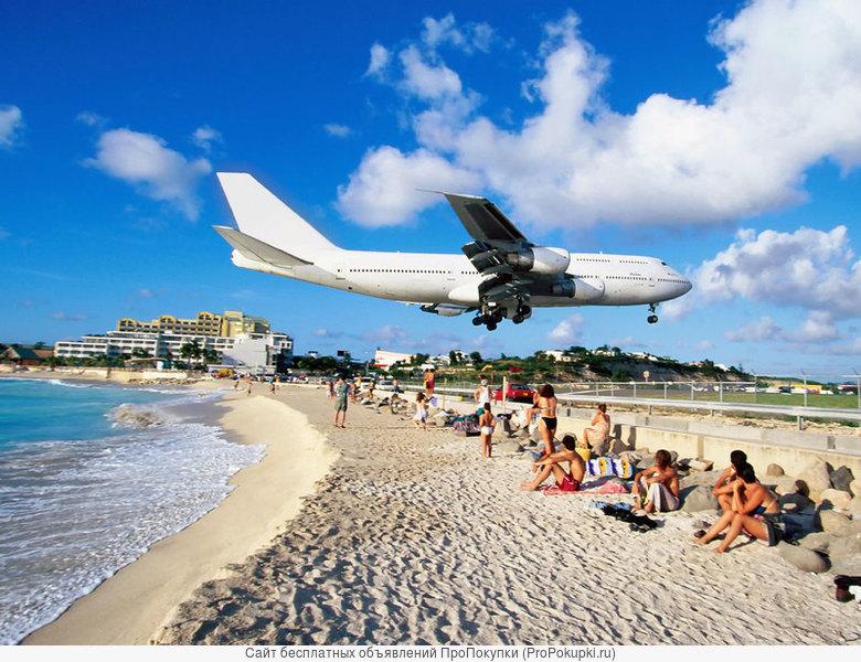 Авиа перевозки грузов воздушным транспортом -15 часов
