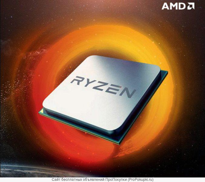 Новые процессоры 4 ядра AMD Ryzen 3 1200 (4 ядра, 3.1-3.4GHz 8Mb)