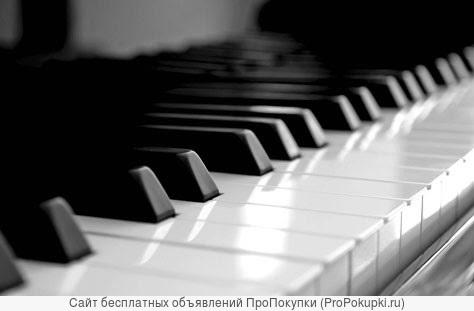 Фортепиано настройка