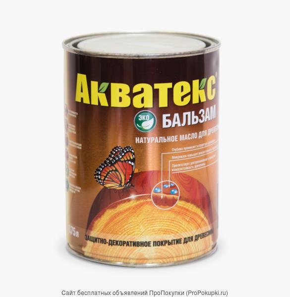 Акватекс- Бальзам
