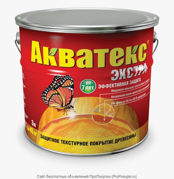 Акватекс - экстра