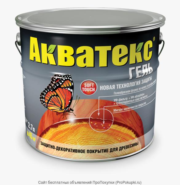 Акватекс-гель