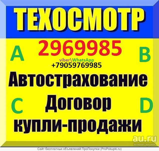 Бесплатное объявление в красноярском крае авито работа набережные челны работа вакансии свежие