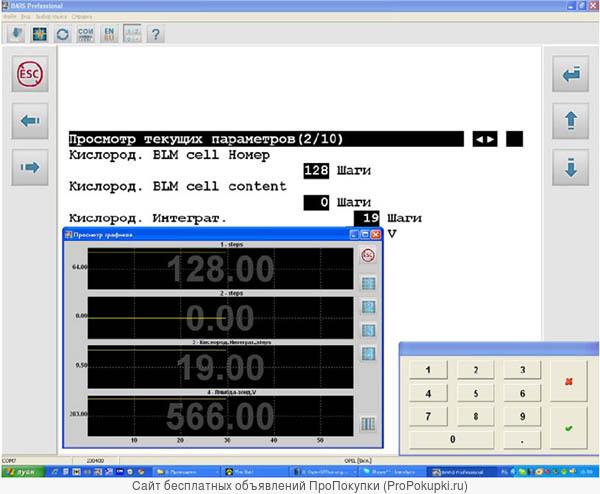 Сканер мультимарочный Bars 4 Professional комплект «базовый»