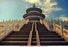 Изучаем китайский язык онлайн в мини-группе