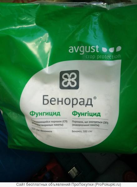 Бенорад, СП - (500 г/кг)