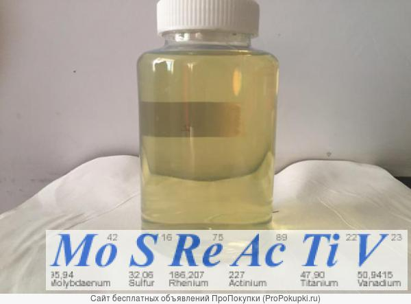Бензилнитроэтан 99% (Бензил-нитроэтан)
