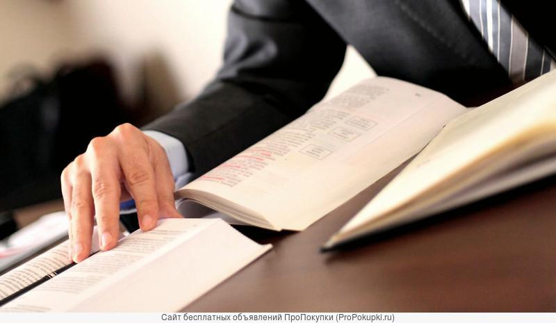 Ликвидация фирм с долгами и без долгов