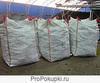 уголь в мешках по 25 кг и биг-беги по 1 тонне