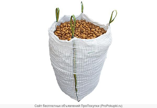 Вентилируемые биг-бэги для овощей и фруктов