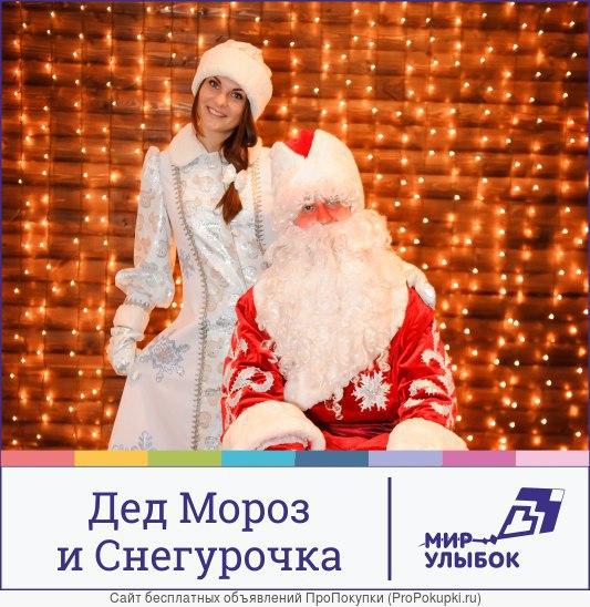 Детские Праздники Дмитрия Морозова - Мир Улыбок