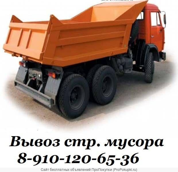 Вывоз мусора с погрузкой и без в Нижнем Новгороде