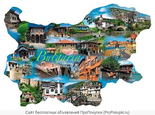 Балкан Балтик Тур
