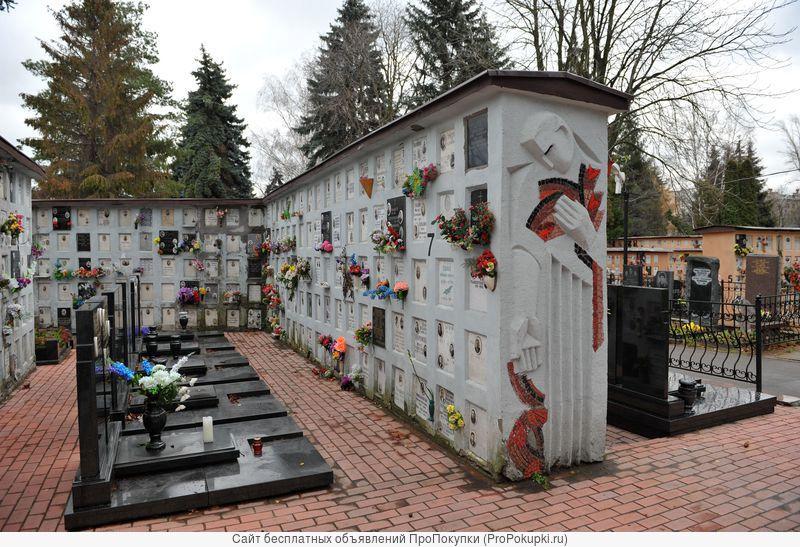 Проведение кремации тел умерших