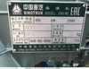 двигатель на спецтехнику