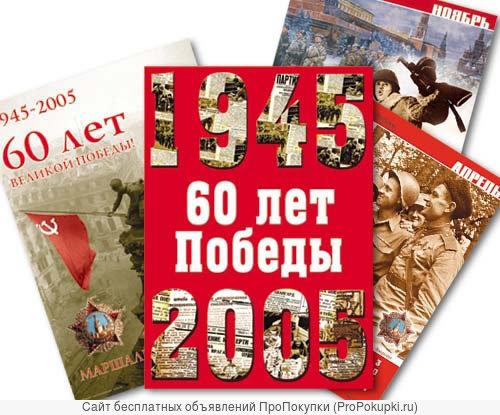 Цифровая печать визиток, листовок, афиш, наклеек, календарей.