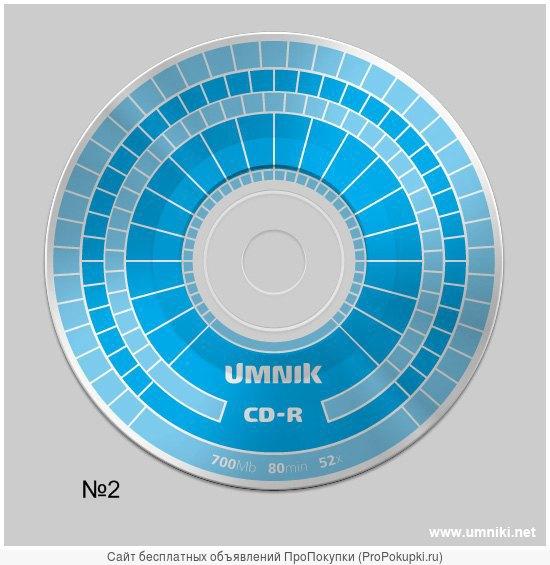 Чистые носители информации: CD, DVD диски