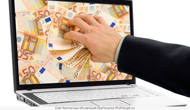 кредиты в интернет банке