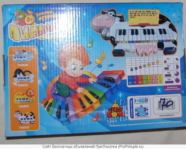 Детское пианино Лев плюс 3 карточки мелодии Тилибом