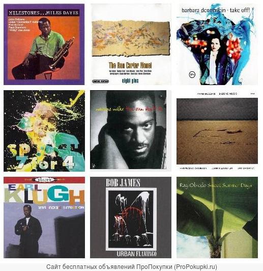 CD Jazz, Jazz Rock, Fusion, Blues, Blues Rock, Vocal. 600 шт. Каталог