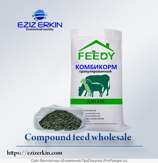 Комбикорм для домашнего скота