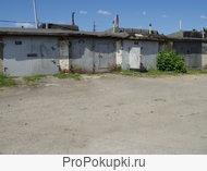 cдается гараж ГСК 308 ленинский р-н