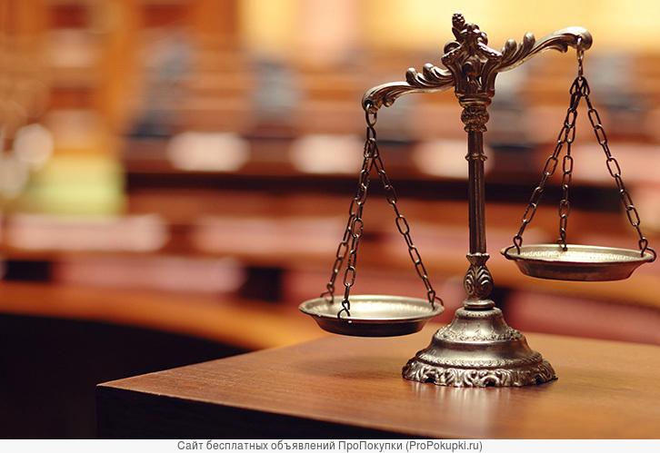 Юрист по семейному праву