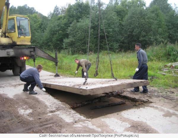 Демонтаж дорожных плит