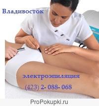 Сделать эпиляцию, депиляцию во Владивостоке. Эпиляция интимных мест