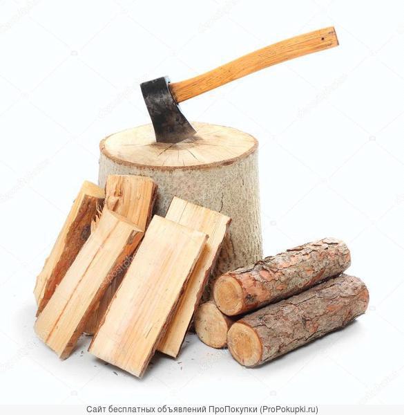 Наколю дрова