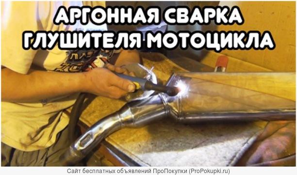 Сварка и восстановление аргоном деталей авто