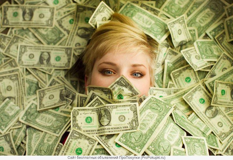 Помощь в получении кредита без залога, поручителей и предоплаты