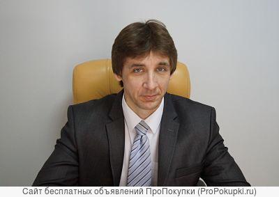 Юрист (адвокат), бухгалтер в Азове, Азовском районе, Ростове