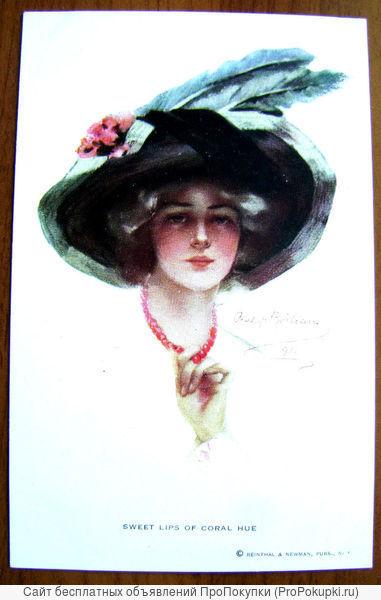 Редкая открытка.« Эти сладкие, коралловые губы».1903 год