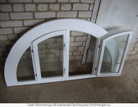 Изготовим террасные и верандные рамы, арочные окна